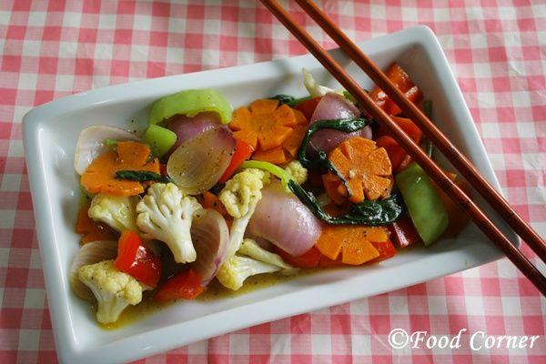 sri lankan chinese vegetable chop suey recipe Vegetable Chop Suey Recipe  Sri lankan recipes, Vegetable chop