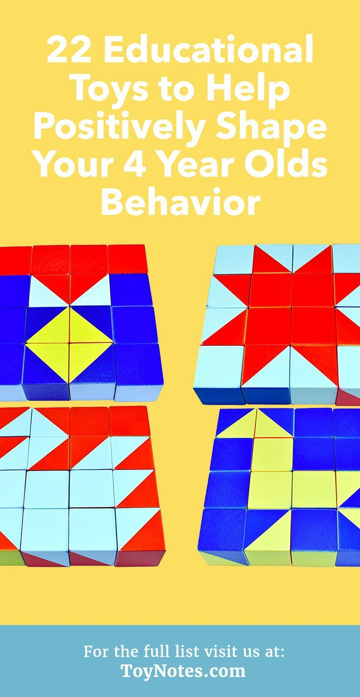 22 Educational Toys to Help Positively Shape Your 4 Year Olds Behavior - Toy Notes