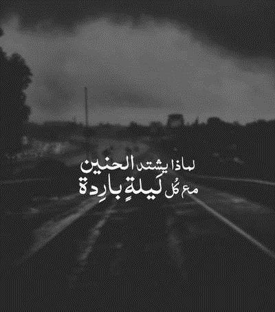 صور مضحكة صور اطفال صور و حكم موقع صور Arabic Quotes Words Quotations Quotes