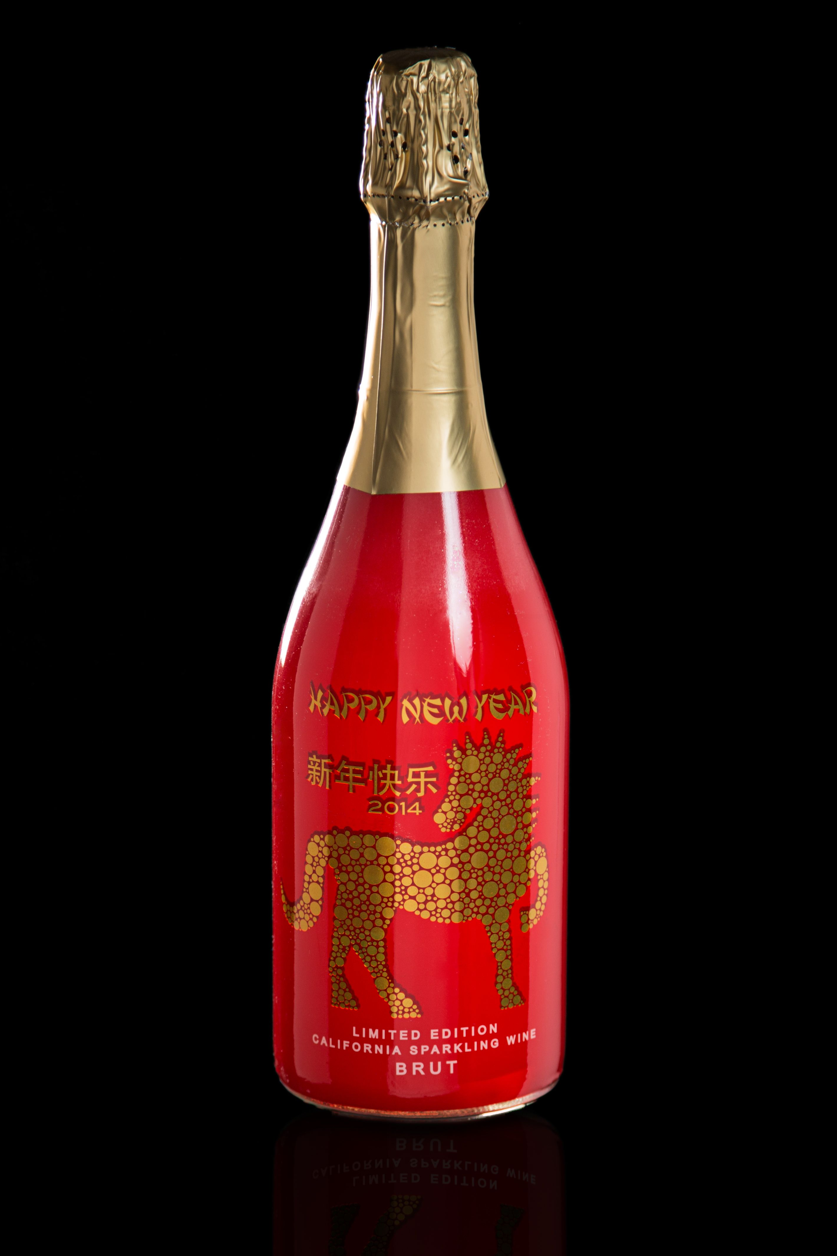 Chinese New Year January 31 2014 Year Of The Horse Order Custom Chinese New Year Champagne Bottle Champagne Bottle Sparkling Wine Gold Peak Tea Bottle
