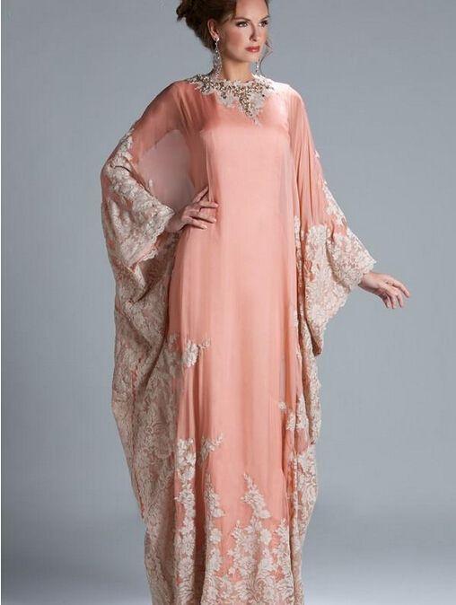Discount Custom Made Arabic Evening Dresses Dubai Kaftan Abaya High Neck Long  Sleeve Muslim Evening Gown From Trustful Online Seller Easebuydress bed96450e61a