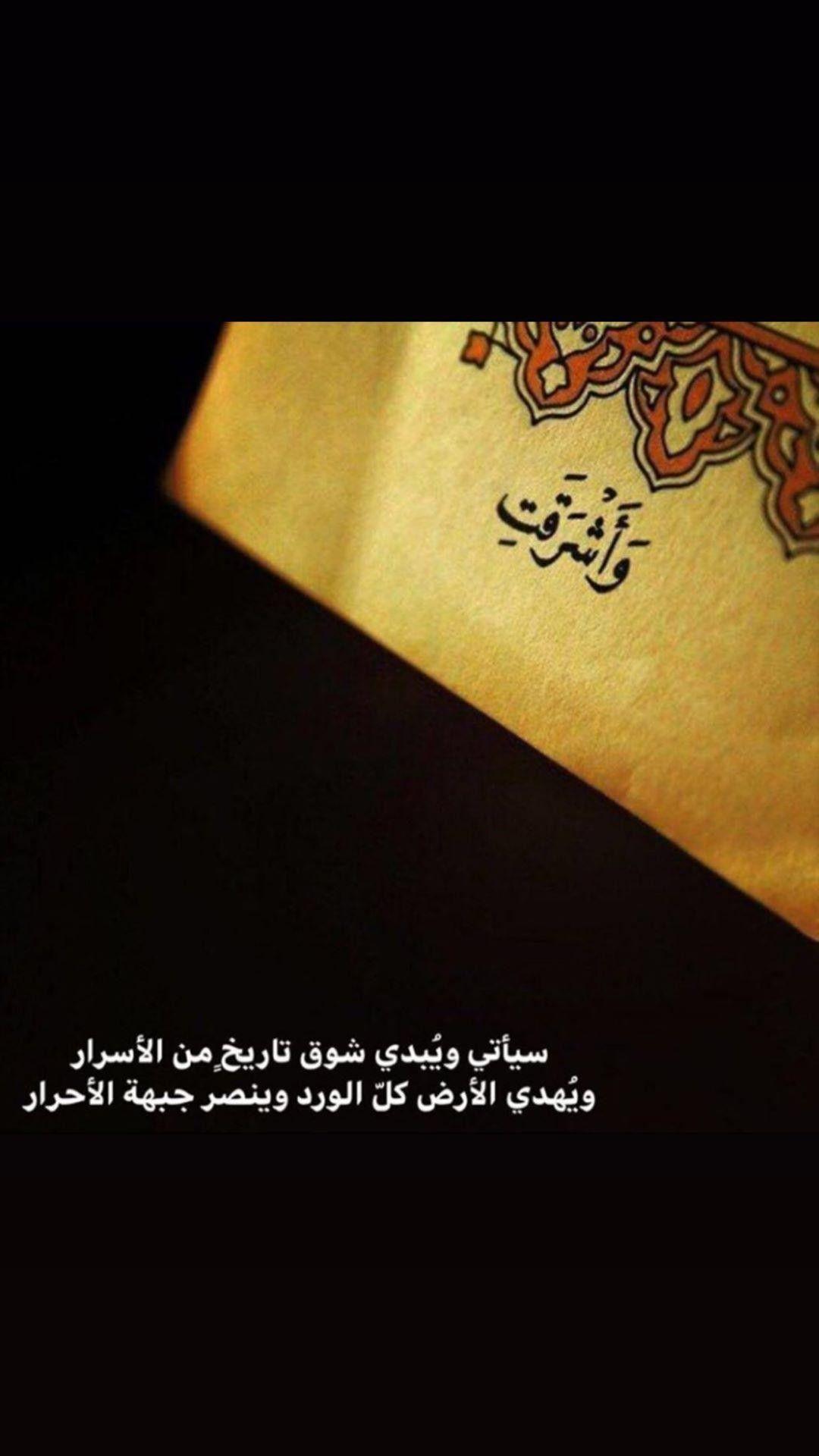 قران ايات صباح الخير اسلام دين المهدي الحسين محمد الشهيد ابراهيم هادي اسلام السعودية ا Cartoon Girl Drawing Girl Cartoon Girl Drawing