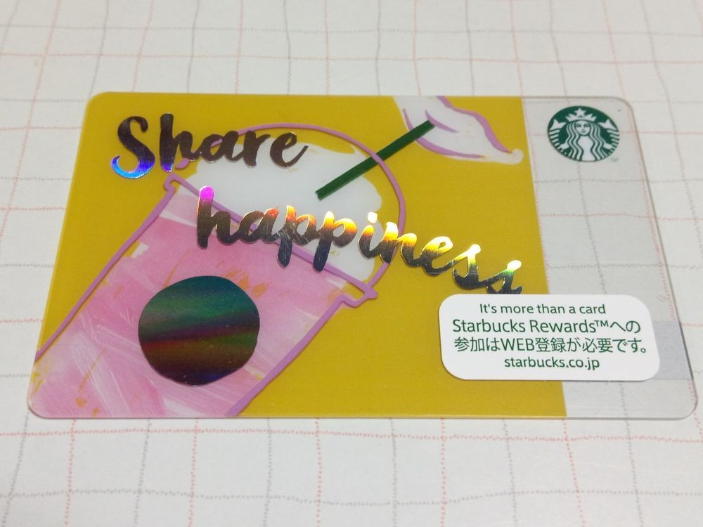 Starbucks Gift Card Japan 2018 Make Your Day Coffee Card