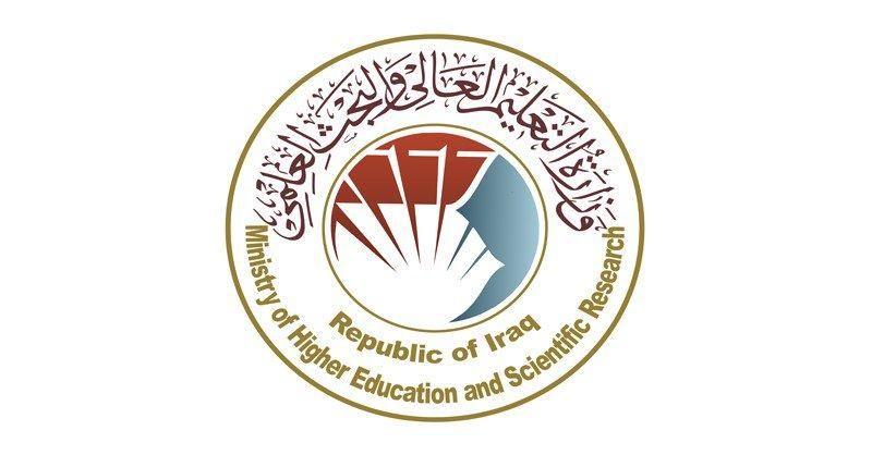 بلاغ وزارة التربية الوطنية بخصوص ملف الأساتذة أطر الأكاديميات الجهوية للتربية والتكوين Blog Posts Blog Education