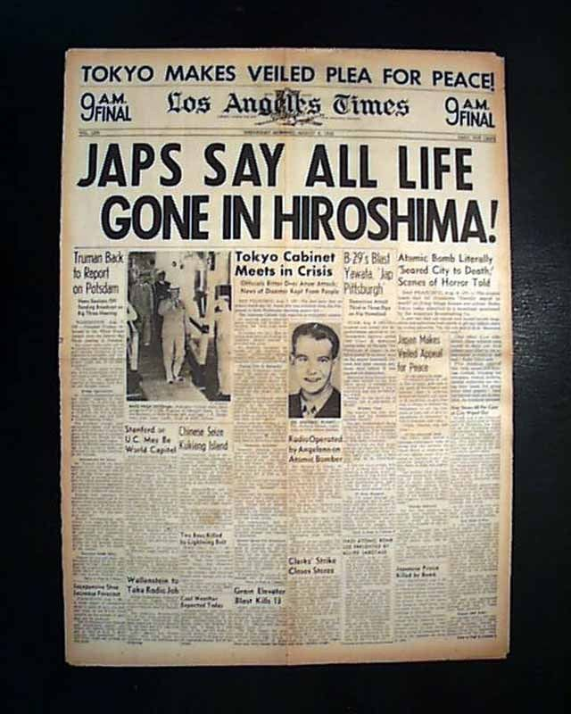 john hersey hiroshima essay Ib history book review: hiroshima by john hersey 1) this story relates to america dropping the a-bomb in hiroshima in 1945 it tells the story, of six different.