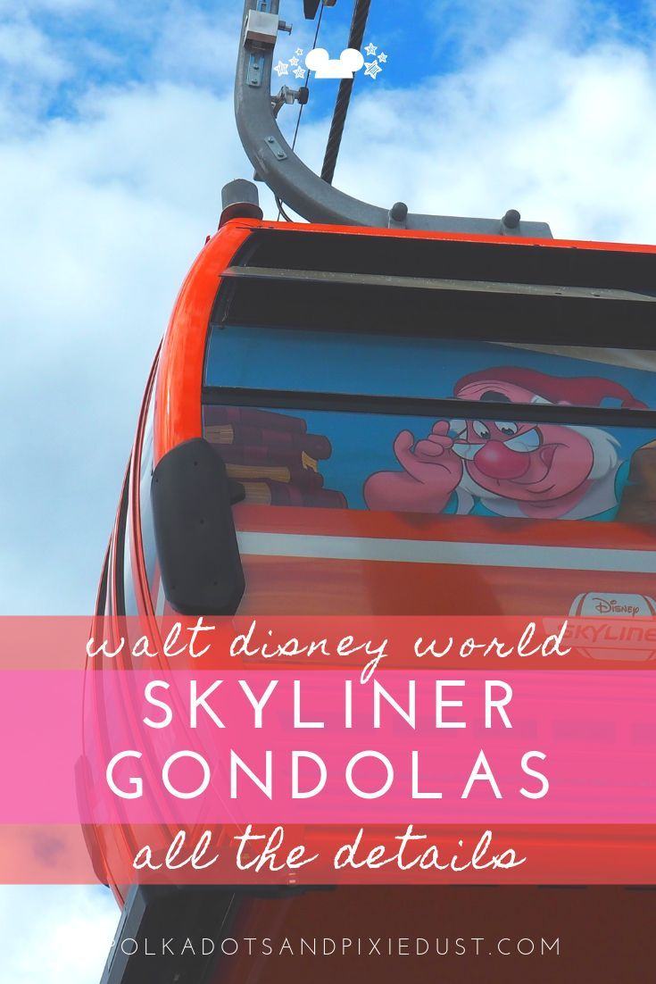 Disney skyliner gondola at walt disney world caribbean