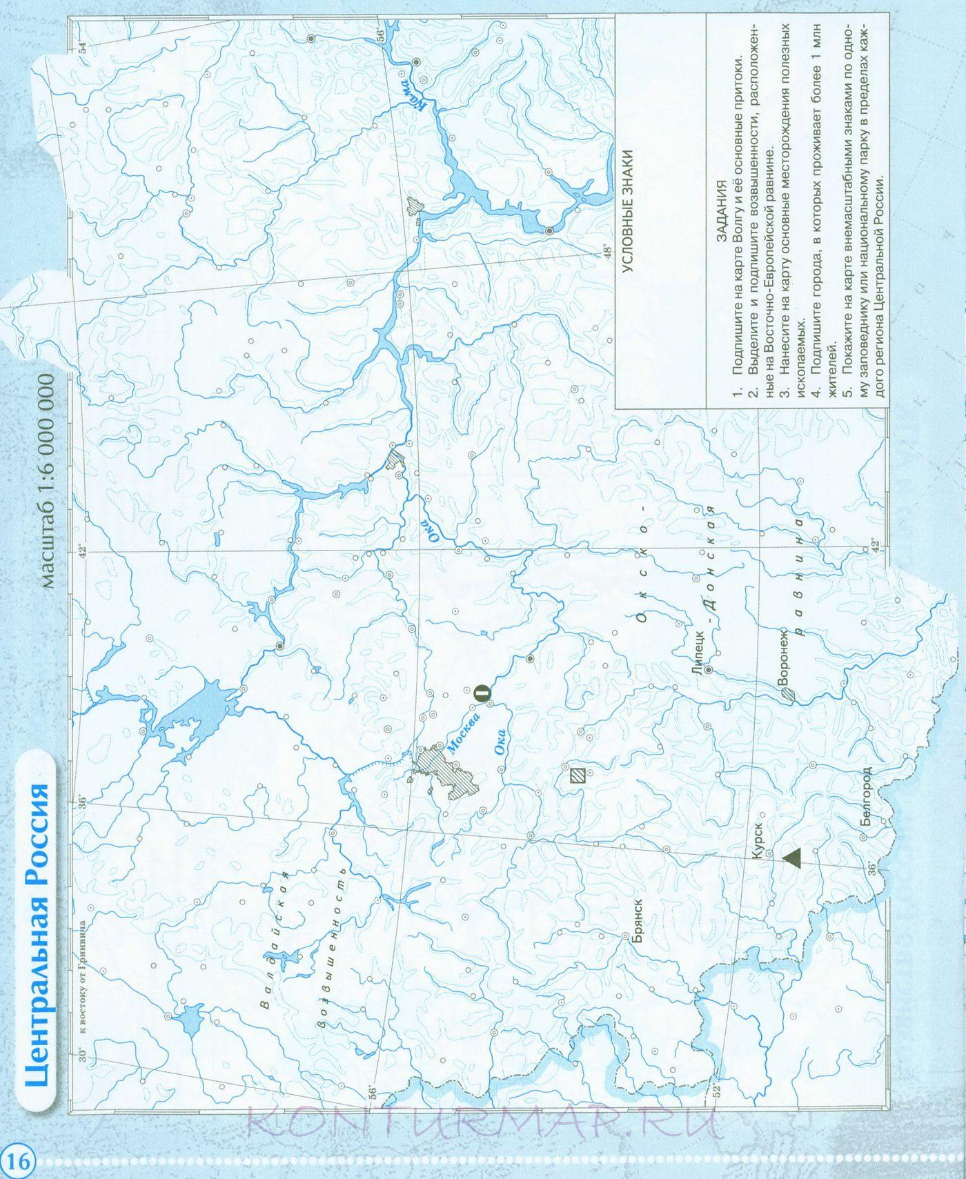 Контурная карта география 8 класс 2018 дрофа скачать бесплатно