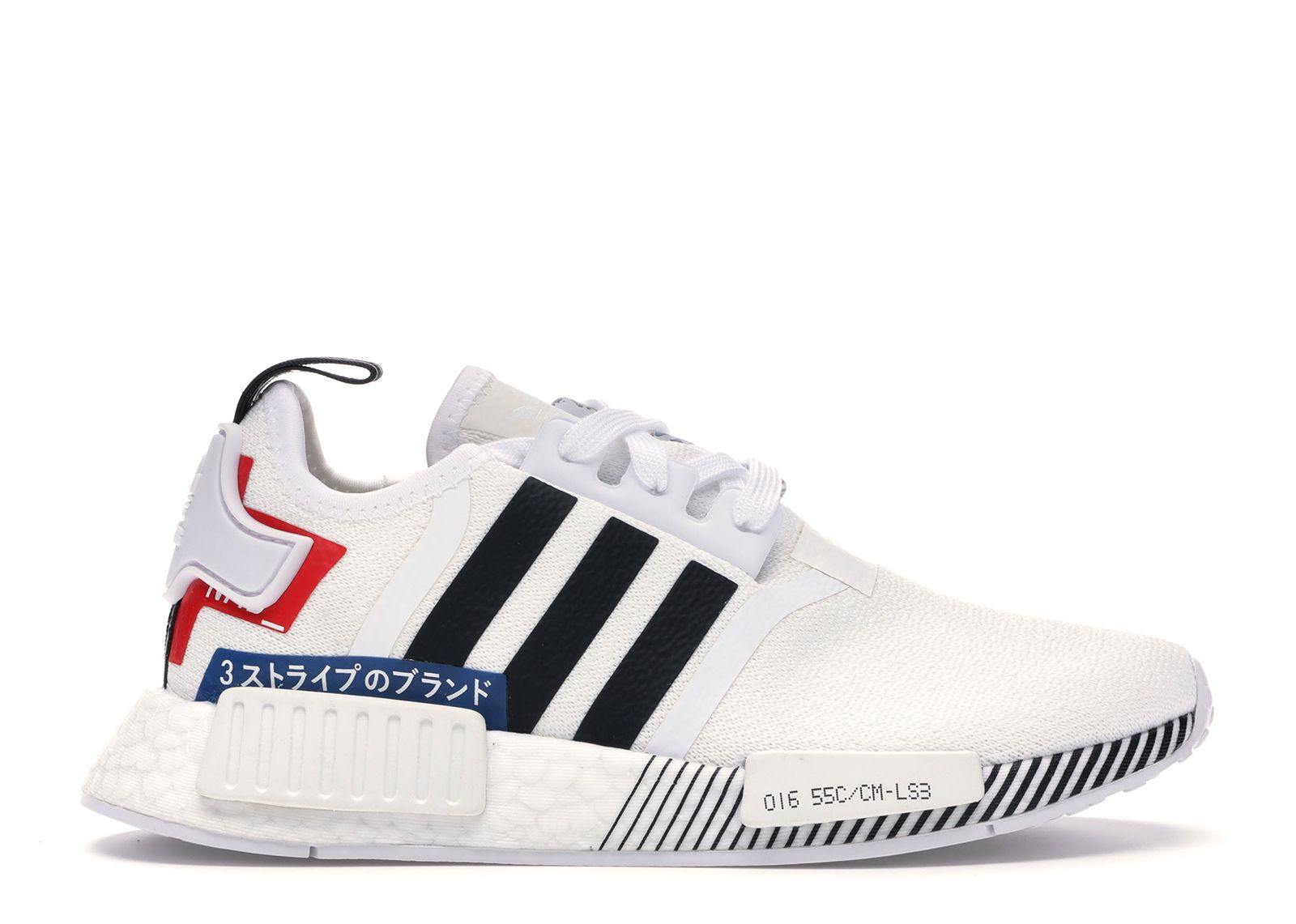 nmd r1 japanese writing