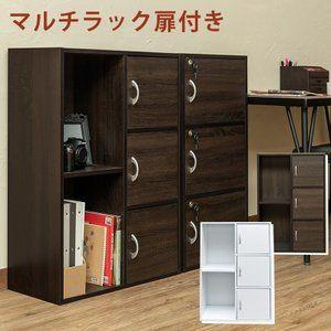 Sideboard Okawa Furniture 150 Cabinet Japanese Style Furniture Elm Folk Art Domestic Nonaka Woodworks Okawa Furniture Oedo: …