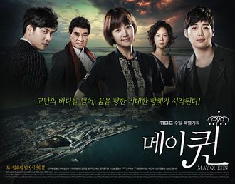 May Queen - DramaWiki | Korean dramas | Korean drama list