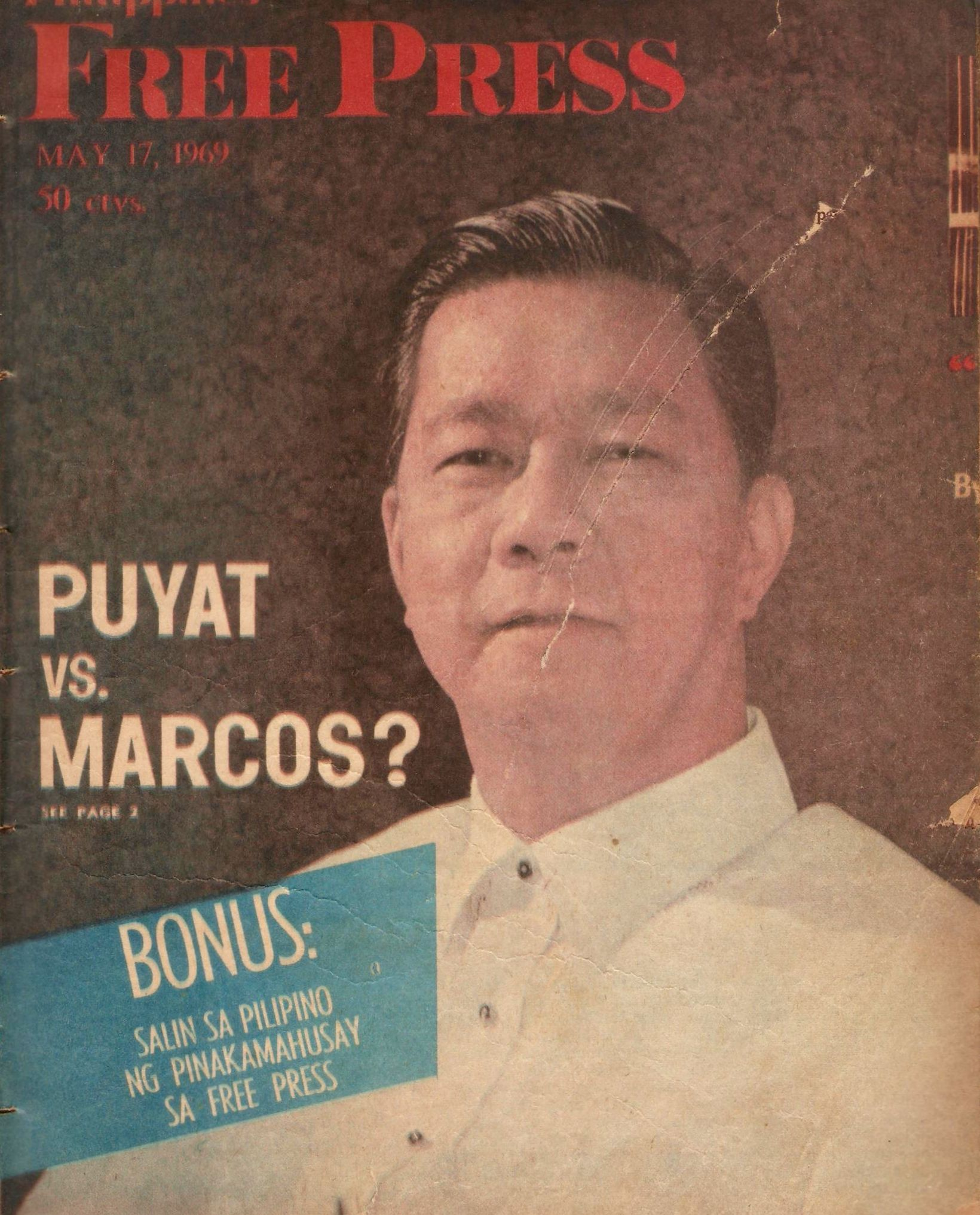 1969 Philippine Free Press Book cover, History, Olds