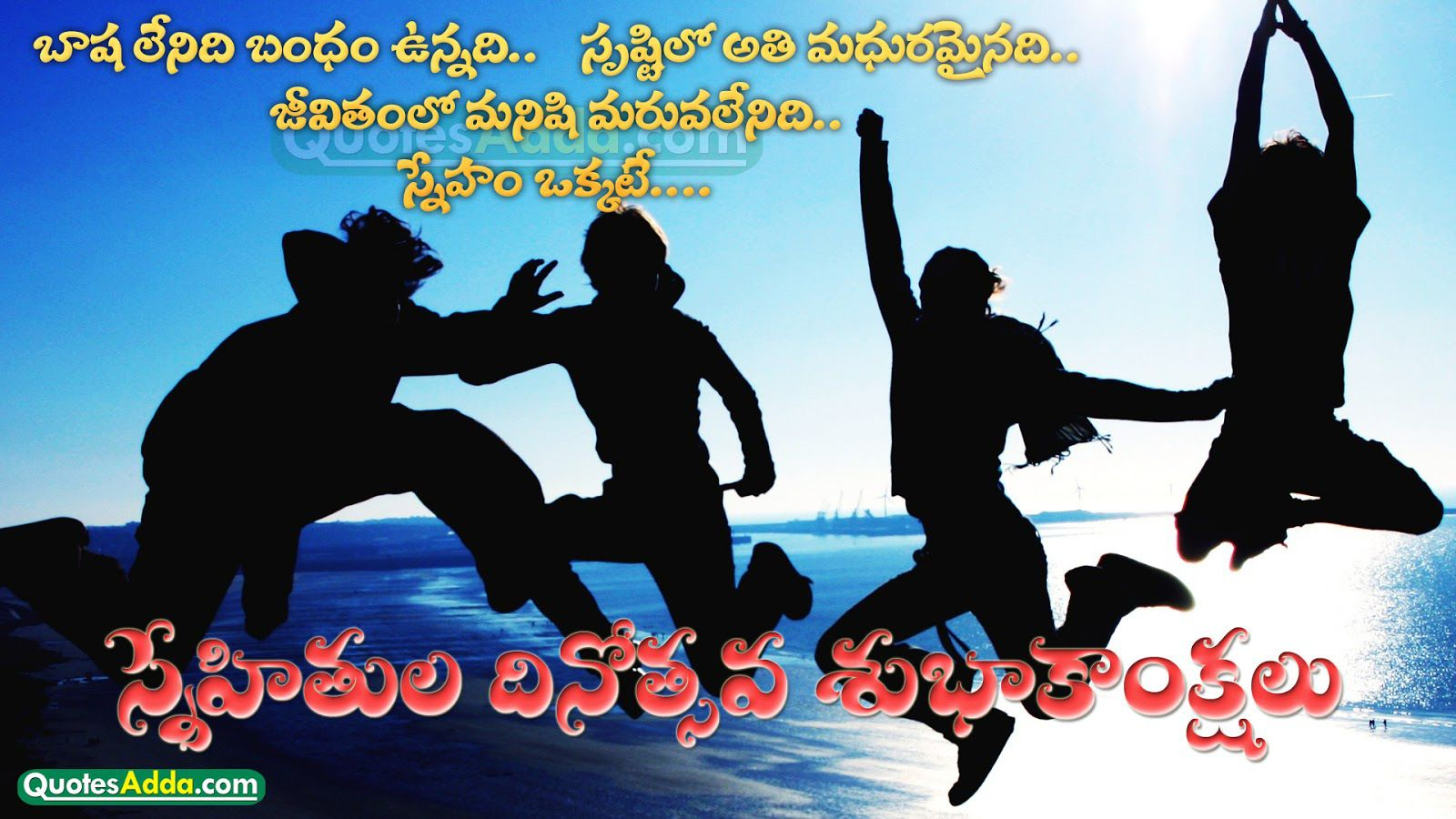 Funny Quotes Images In Telugu Quotes Funny Quotes Funny Images With Quotes Image Quotes