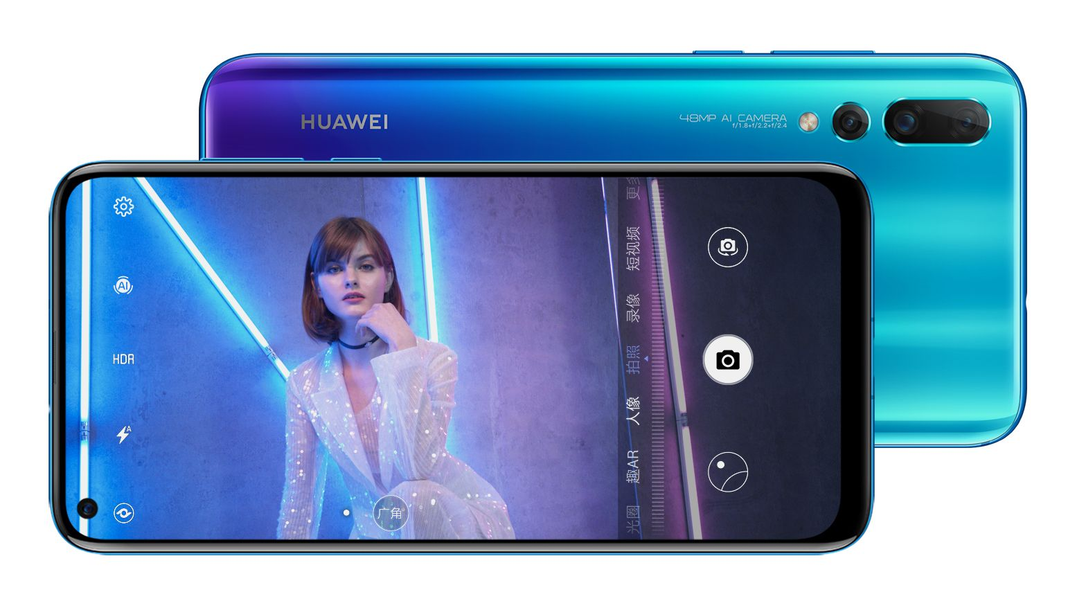 Huawei Nova 4 Revealed To Have A Pinhole Camera On Front 48mp Camera On Back Best Smartphone Huawei Megapixel Camera