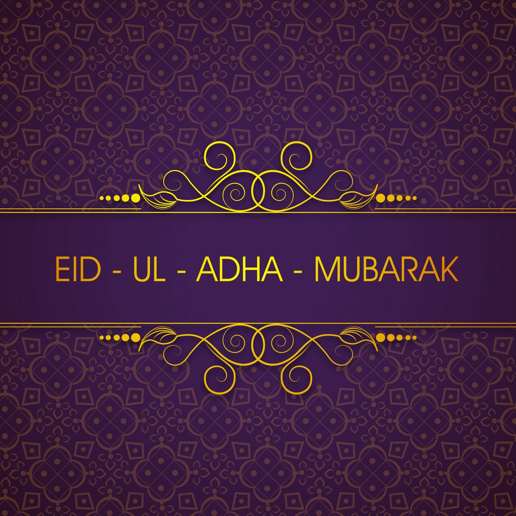Only Exclusive Best Images Backgrounds Cards Eid Mubarak 2018