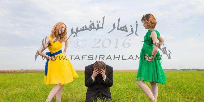 تفسير زواج المتزوجة في المنام Fashion Dresses Academic Dress