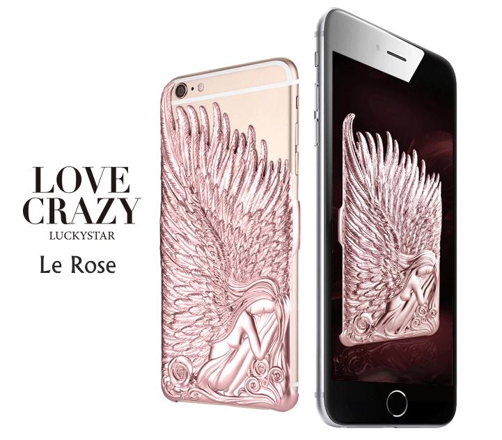 Coque Ailes d'ange pour iPhone 6/6S/6 Plus/6S Plus - manialinker.com