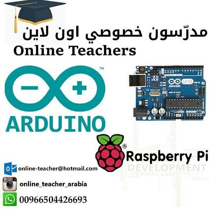 مدرس خصوصي ومشاريع جامعية On Instagram إلى جميع طلاب الجامعات في السعودية والإمارات وقطر فريقنا المحترف يمكنه مساعدتكم بجميع مواد تخص Arduino Insta Instagram