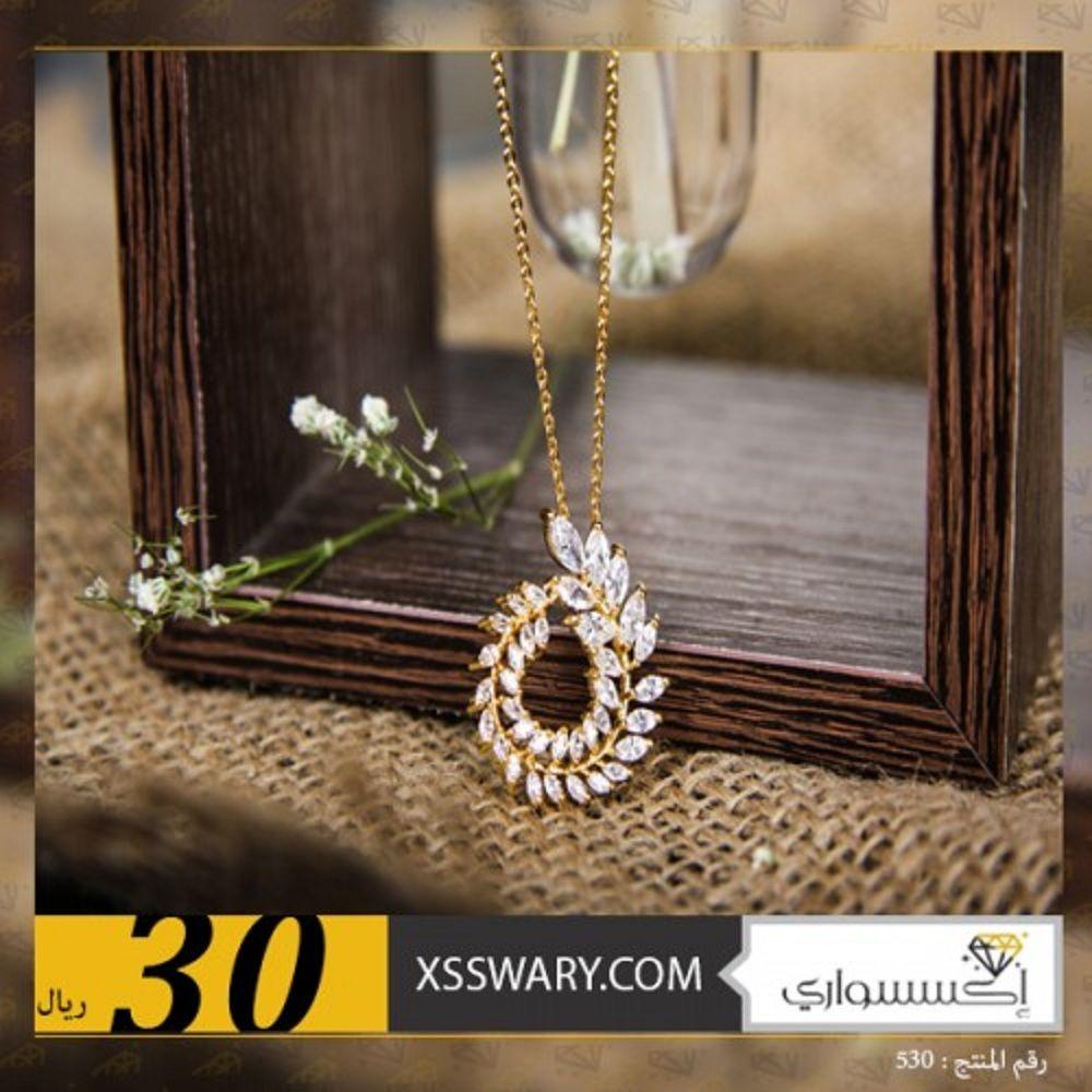 سلسال الدائرة مرصع بالكريستال أنيق وفخم على شكل دائرة مرصع بالكريستالات متوفر باللونين الذهبي والفضي السعر 30 ريال Diamond Necklace Jewelry Necklace