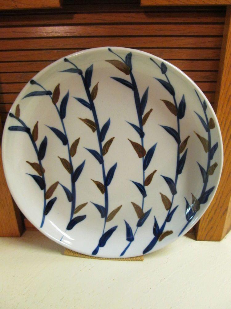 Dansk 13\'\' Deep Round Serving Platter with High Sides Blue Gold ...