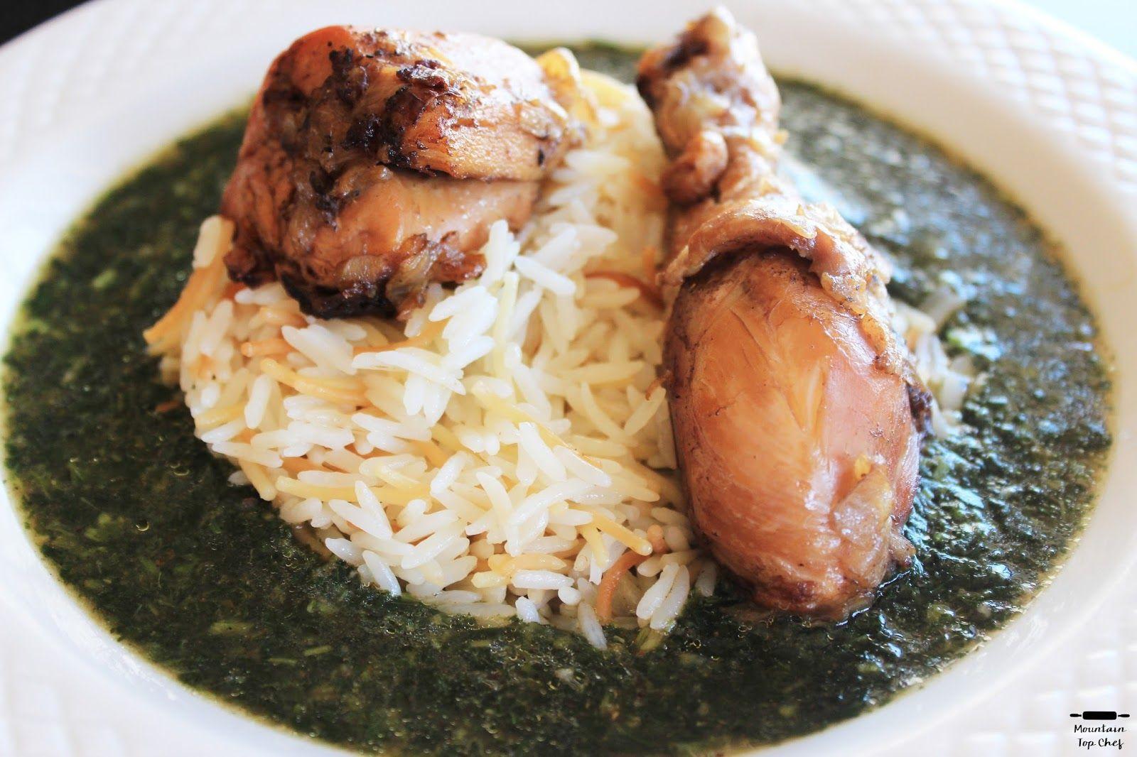 Mulukhiyah ملوخيه Egyptian Food Molokhia Recipe Africa Food