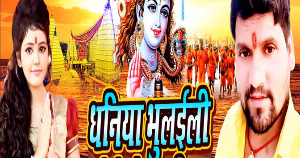 Pin by Antesh Singh on Web Pixer | Mp3 song, Mp3 song