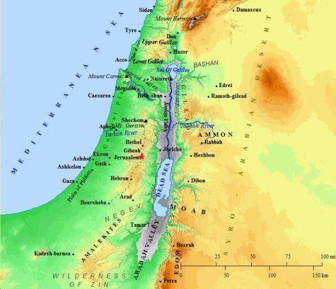 While the Philistines occupied the coastal plain the Israelites