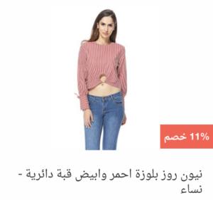 خصومات كبيرة على ملابس النساء من موقع سوق السعودية دوت كوم اشتري الآن Fashion Stuff To Buy Pants