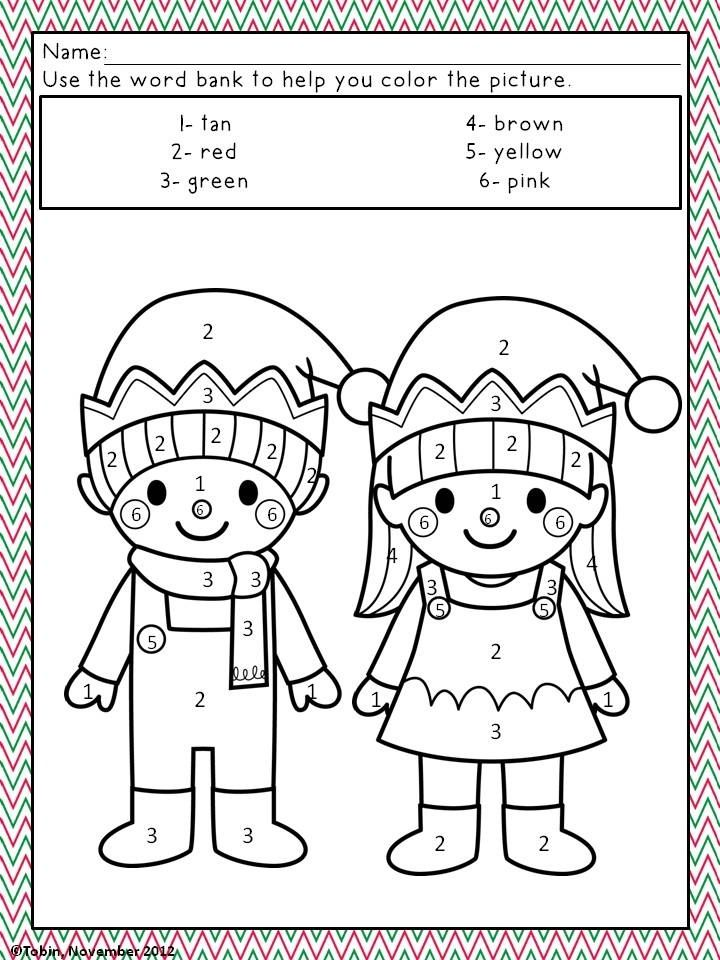 Pin by Diane Seaman on Coloring Pages   Pinterest   Activities ...
