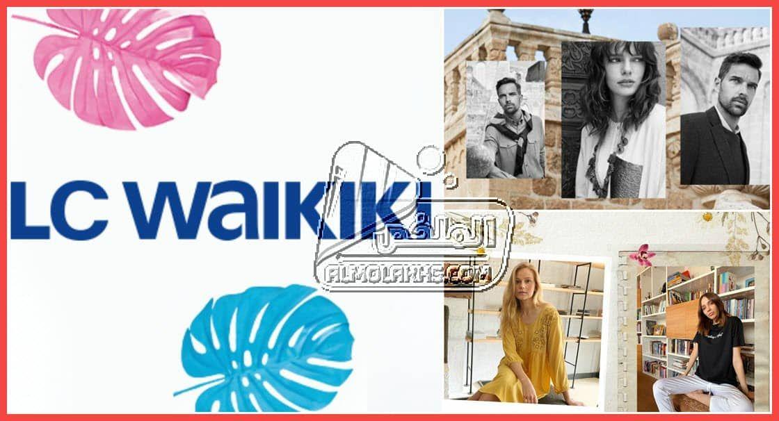 عناوين فروع Lc Waikiki Egypt إل سي وايكيكي مع رقم خدمة العملاء والخط الساخن ومواعيد العمل Polaroid Film Egypt Film
