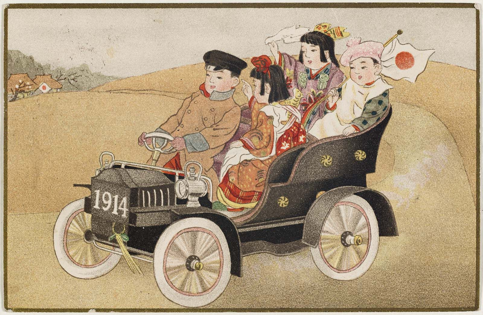 New Year's Card: Children in a Car | Museum of Fine Arts, Boston