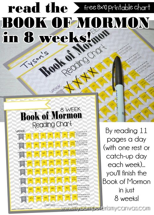 New lds freebie book of mormon reading chart church  am pinterest and scripture study also rh