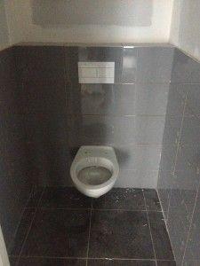 Wc suspendus d cor et wc pinterest wc suspendu faience et suspendu - Faience wc ...