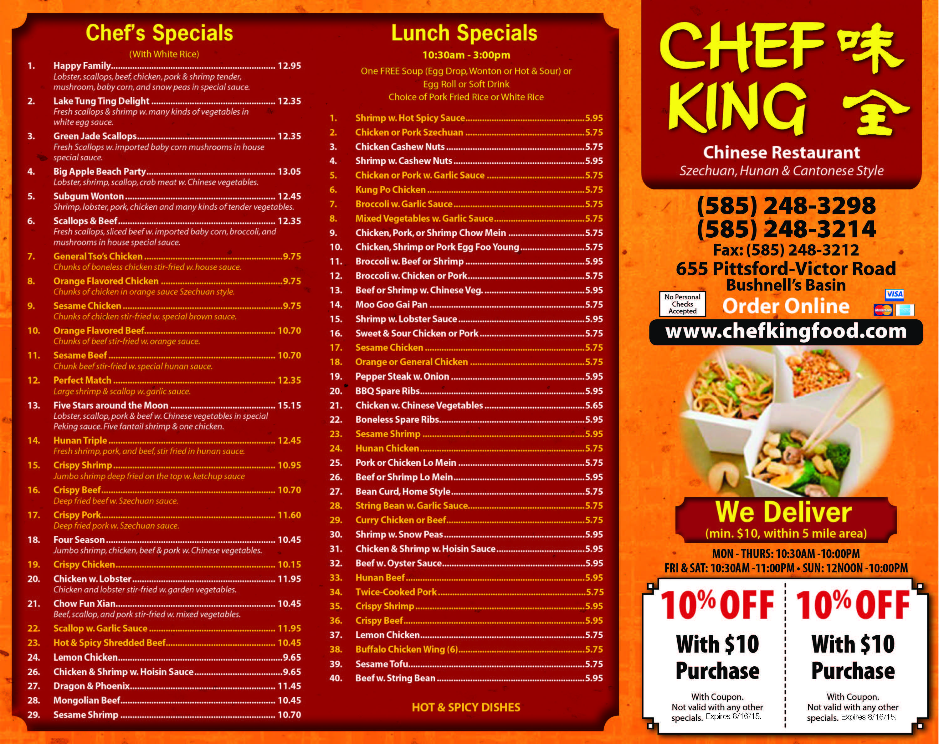 Chef King Chinese Food Coupon Pittsford Ny Food Coupon Lunch Specials Chef