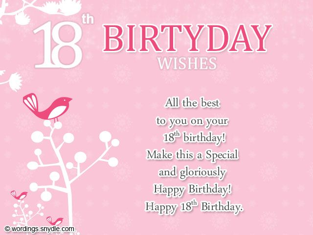 18th birthday wishes greeting and messages 18th birthday wishes 18th birthday wishes greeting and messages m4hsunfo