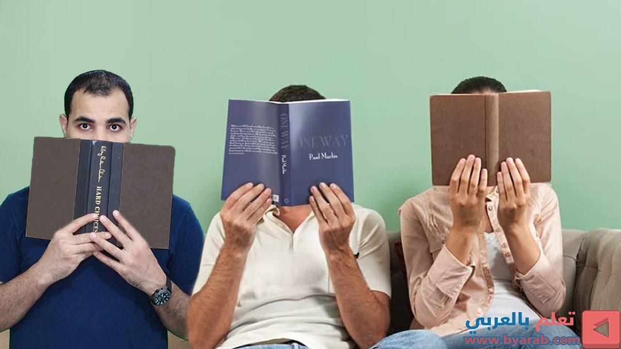 تعلم القراءة باللغة الانجليزية كورس القراءة المستوى الثاني 4 Bookends