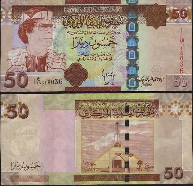 Las Divisas Más Valiosas Del Mundo Currency Design Money Design Libya