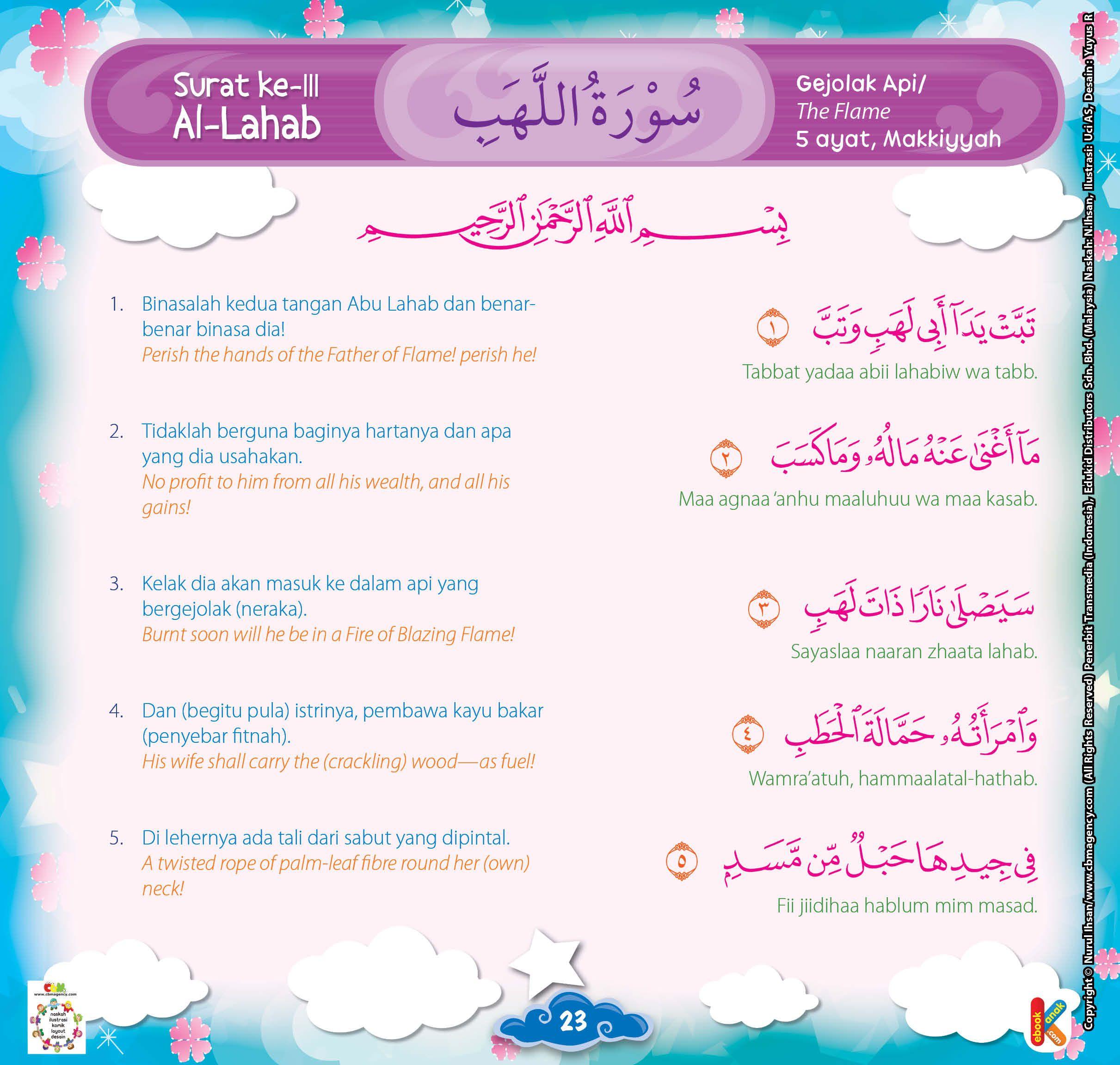 Juz Amma For Kids Surat 111 Al Lahab