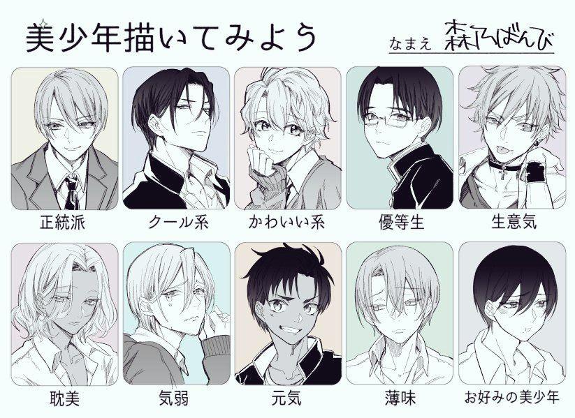 森乃ばんび 8 14新刊電子書籍で配信開始 On Twitter In 2021 Anime Poses Reference Anime Character Design Art Reference Photos