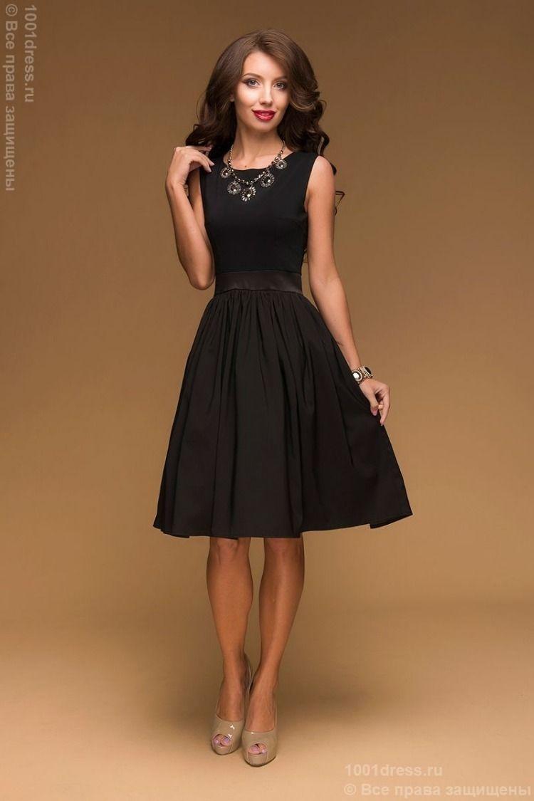54 00 Dm00075bk Cocktail Dress Black Retro Midi Length S 42 M 44 L 46 Xl 48 Black Cocktail Dress Classy Dress Black Dress [ 1125 x 750 Pixel ]