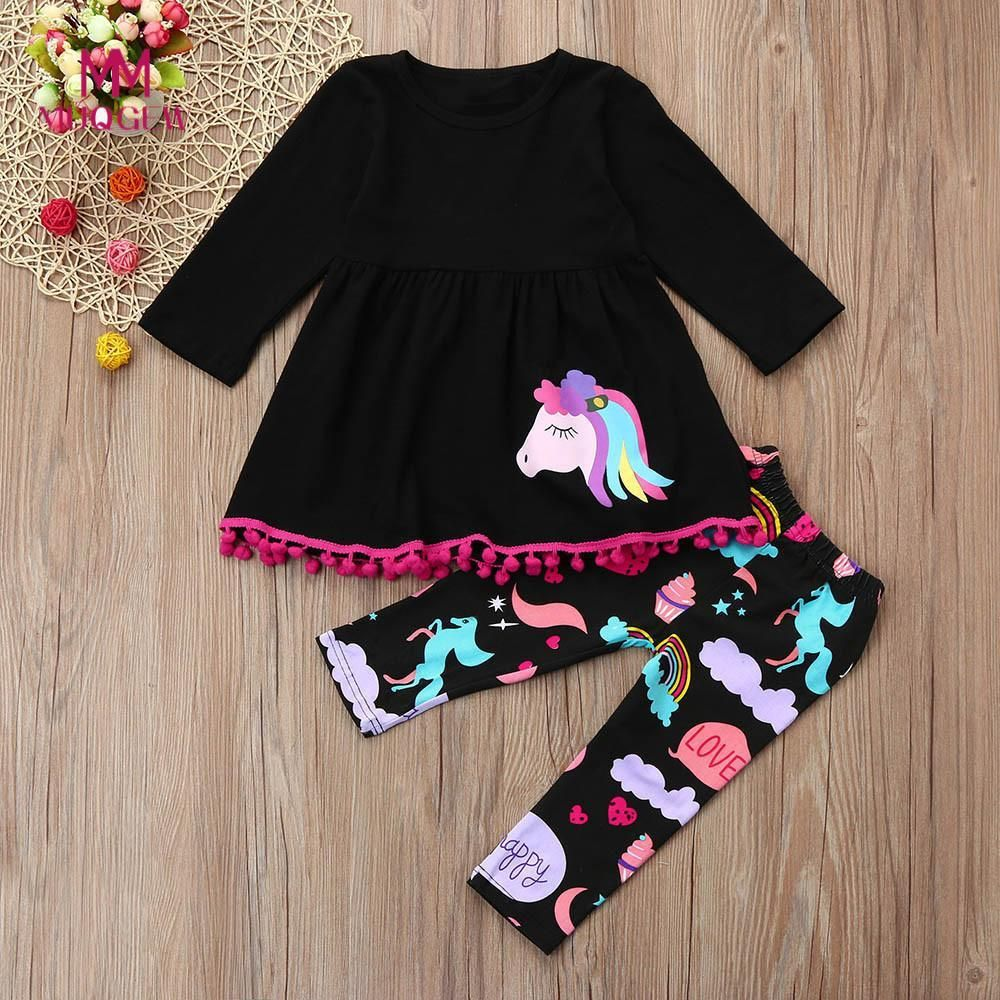 Girls Toddler Unicorn Pom Pom Boutique Outfit Set  ddb095185