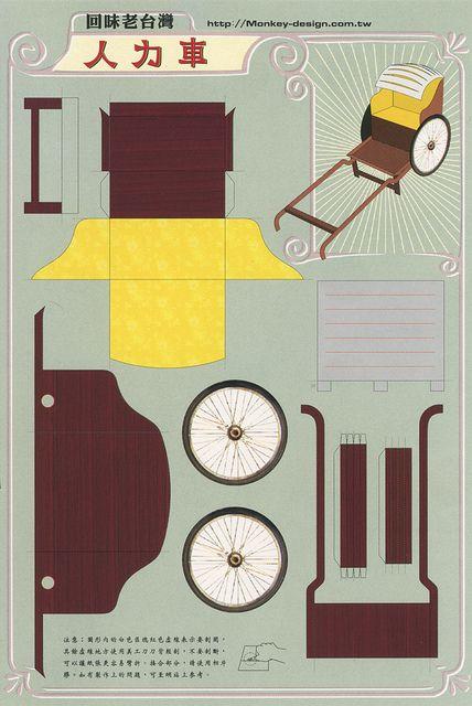 Rickshaw - Cut Out Postcard | Flickr: Intercambio de fotos