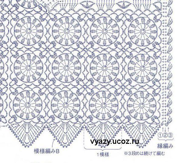 1948305.jpeg (582×536)