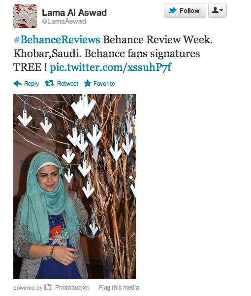 """Khobar, Saudi Arabia's """"signature tree"""""""