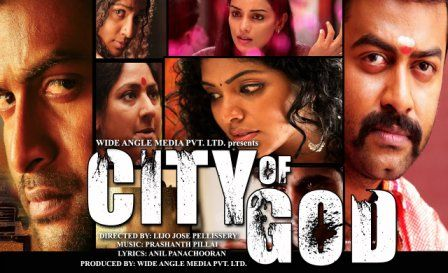 Poster Of City of God (2011) In hindi dubbed 300MB Compressed Small Size Pc Movie Free Download Only At all-free-download-4u.com