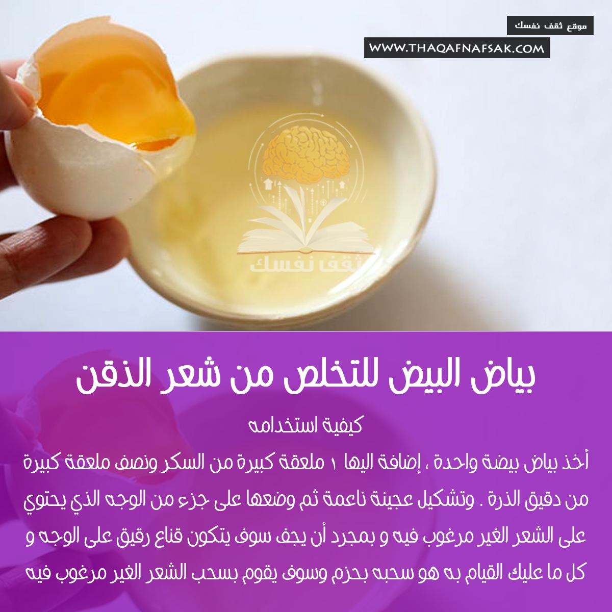 ثقف نفسك Fruit Soap Food