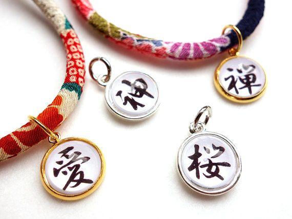 Kanji Charm Japanese Character Symbol Charm For Kimono