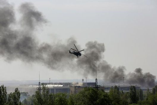The new president makes good his promise to deal with the terrorists. Ukrainian forces retook the Donetsk airport.