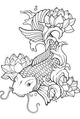 Pin By Chakhol On Art Koi Fish Drawing Fish Drawings Fish Coloring Page