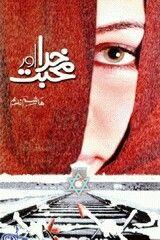 Khuda Aur Mohabbat Full Book