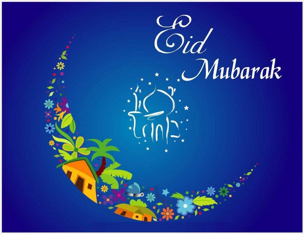 Wallpaper download eid - Eid Wallpaper Eid Wallpaper Eid Wallpaper 2011 Eid Wallpaper 2016 Download Eid